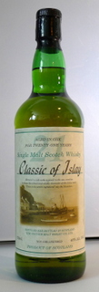 Lagavulin DE 1995