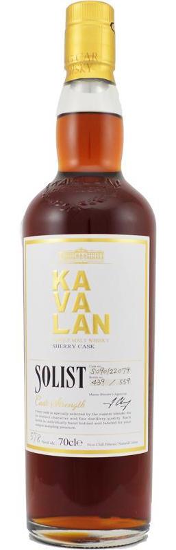 kavalan-solist-sherry